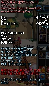 ScreenShot2011_0507_120314244.jpg