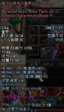 ScreenShot2011_0507_120327792.jpg