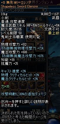 ScreenShot2011_0507_121547933.jpg
