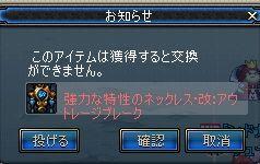 ScreenShot2011_0507_124338422.jpg