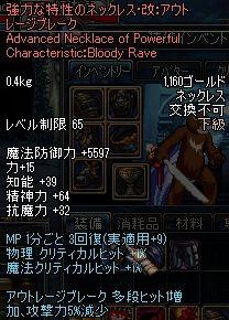 ScreenShot2011_0507_124824794.jpg