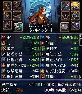 ScreenShot2011_0508_020903260.jpg