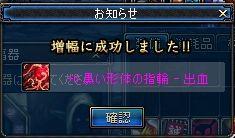 ScreenShot2011_0508_100230509.jpg