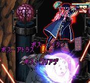 ScreenShot2011_0508_214053910.jpg