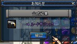 ScreenShot2011_0508_225601083.jpg