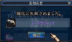 ScreenShot2011_0508_225700177.jpg