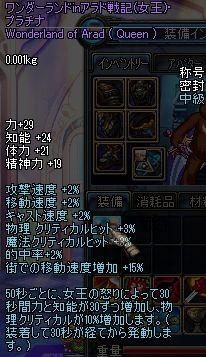 ScreenShot2011_0508_231656380.jpg