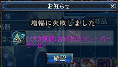 ScreenShot2011_0509_020700215.jpg