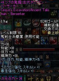 ScreenShot2011_0509_023014822.jpg
