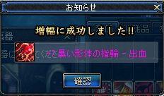 ScreenShot2011_0509_074218070.jpg