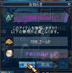 ScreenShot2011_0509_221836198.jpg