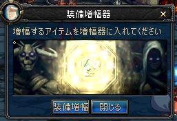 ScreenShot2011_0509_221909529.jpg
