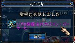 ScreenShot2011_0509_221914115.jpg