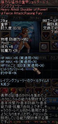 ScreenShot2011_0525_230319388.jpg