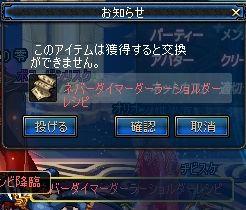 ScreenShot2011_0531_033336077.jpg