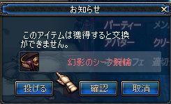 ScreenShot2011_0531_043219803.jpg