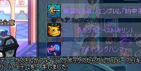 ScreenShot2011_0612_153336401.jpg
