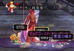 ScreenShot2011_0613_020532571.jpg