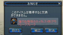 ScreenShot2011_0615_015829323.jpg