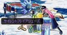 ScreenShot2011_0618_213507453.jpg