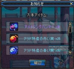 ScreenShot2011_0620_023034068.jpg