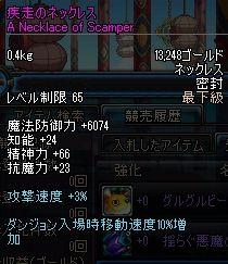 ScreenShot2011_0620_091818825.jpg