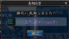 ScreenShot2011_0620_215300415.jpg