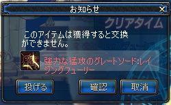 ScreenShot2011_0620_234258681.jpg