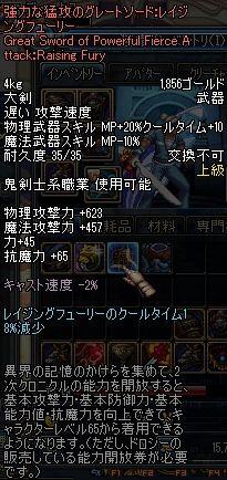 ScreenShot2011_0620_234336438.jpg