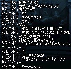 ScreenShot2011_0621_004301766.jpg