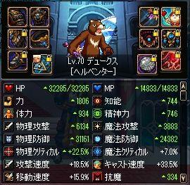 ScreenShot2011_0701_082558392.jpg
