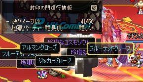 ScreenShot2011_0714_020731751.jpg