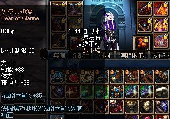 ScreenShot2011_0714_2350126251.jpg