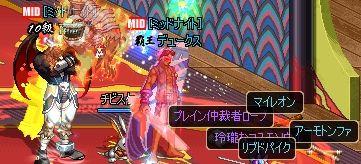 ScreenShot2011_0715_020428129.jpg