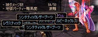 ScreenShot2011_0715_034555007.jpg