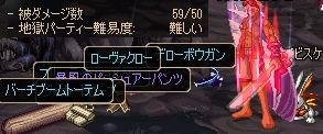 ScreenShot2011_0715_040105468.jpg