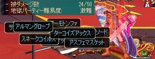 ScreenShot2011_0715_044003591.jpg