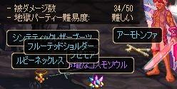 ScreenShot2011_0716_163435053.jpg