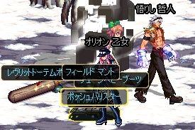 ScreenShot2011_0716_185810601.jpg