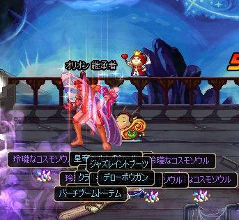 ScreenShot2011_0716_212754545.jpg