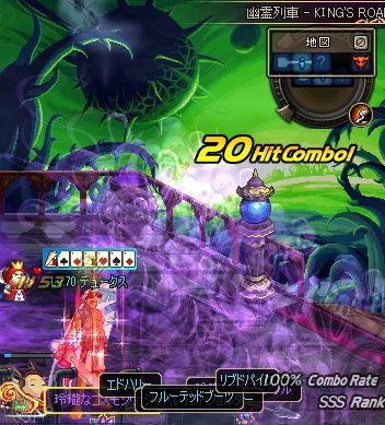 ScreenShot2011_0716_214313363.jpg