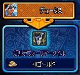 ScreenShot2011_0716_214730660.jpg