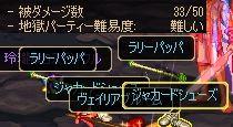 ScreenShot2011_0717_163725099.jpg