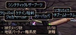 ScreenShot2011_0717_165420151.jpg