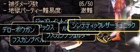 ScreenShot2011_0717_170927150.jpg