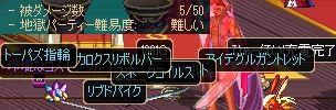 ScreenShot2011_0717_222959438.jpg