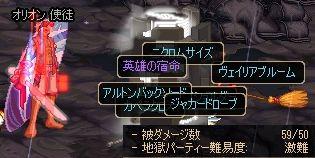 ScreenShot2011_0718_034838167.jpg