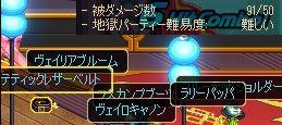 ScreenShot2011_0718_035945830.jpg