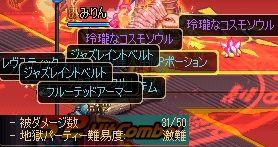ScreenShot2011_0718_041007856.jpg