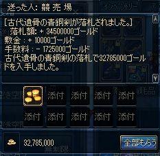 ScreenShot2011_0723_012018510.jpg